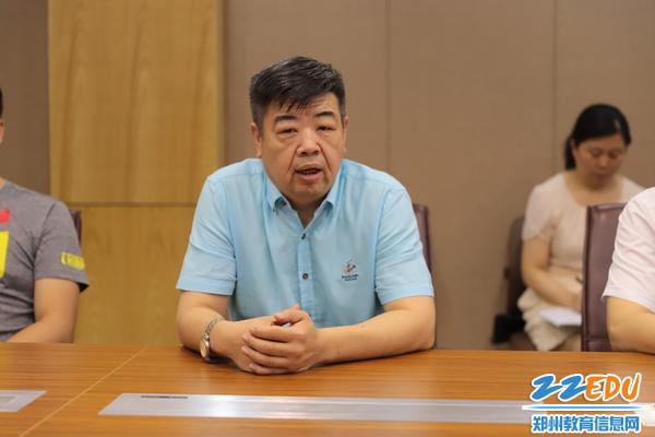 15主教练徐军讲话