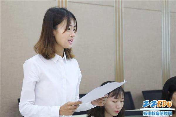 新教师代表石珂发言
