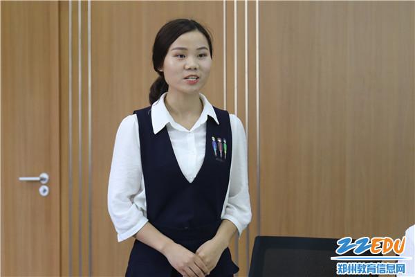 新老师李亚喆自我介绍