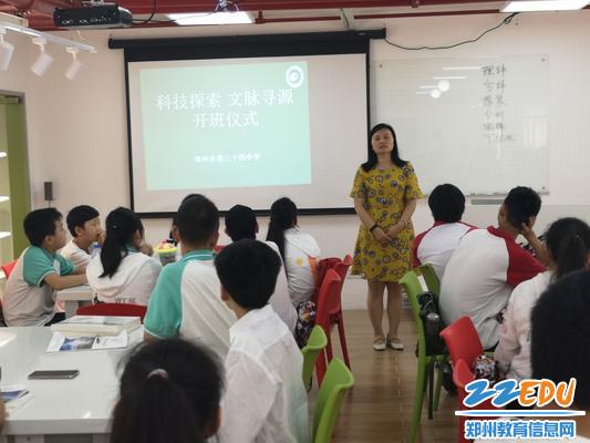 王远荣副校长在开班仪式上讲话_爱奇艺3
