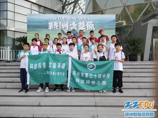 参观上海科技馆感受科技的神奇魅力_爱奇艺3
