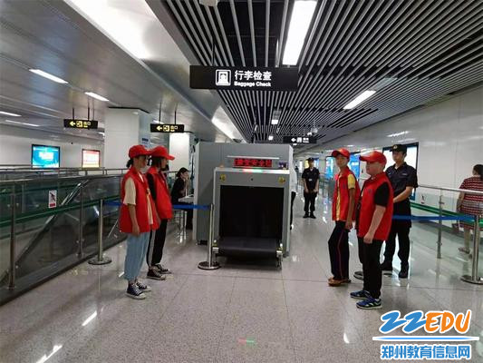 未来路地铁站志愿服务
