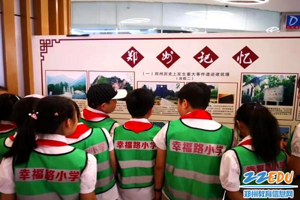 寻找郑州记忆3