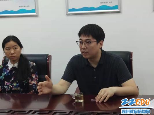 郑州八中副校长李益对本次工作的意义作重要说明