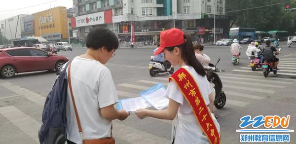 学生志愿者发放交通综合治理宣传页