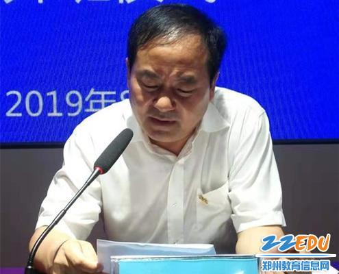 教体局副局长吴玉杰主持会议