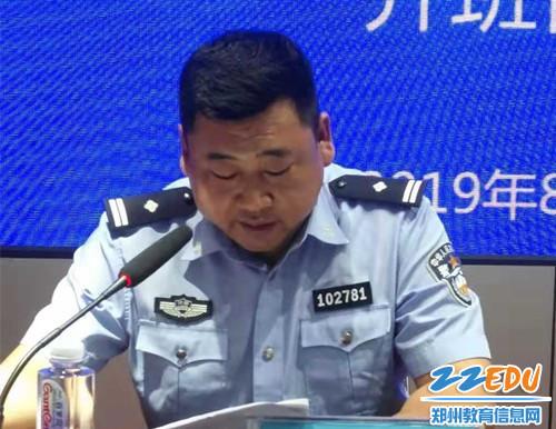 县公安局治安大队副大队长杜辉讲话