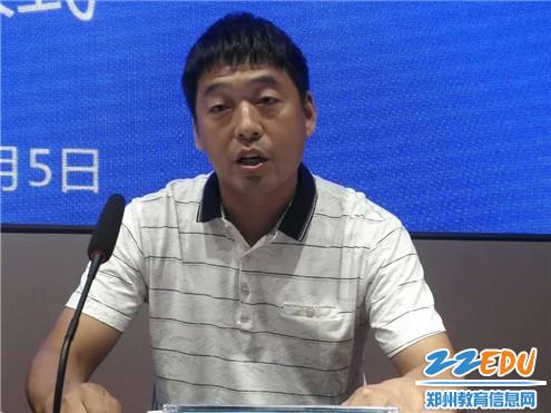 县政法委李彦坡主任对本次培训做要求
