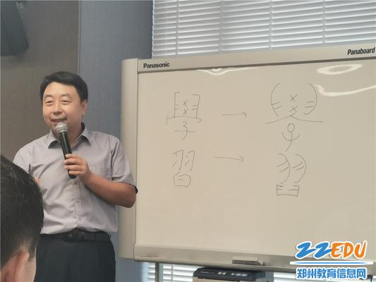 杨玉东教授专题报告