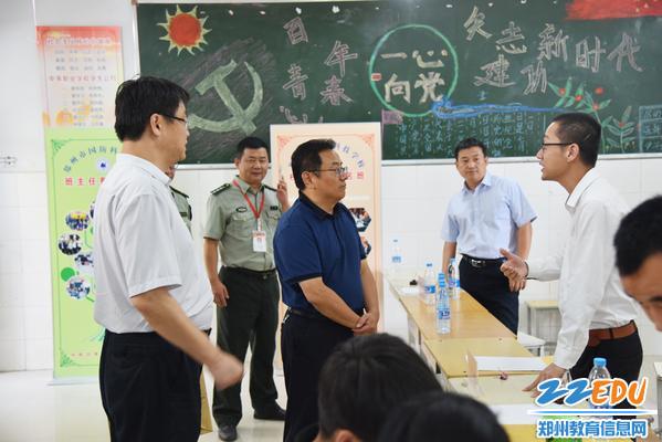 郑州市教育局副局长葛飞到校 关心新生报到情况