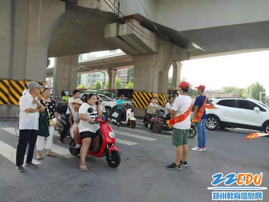 文明交通志愿服务