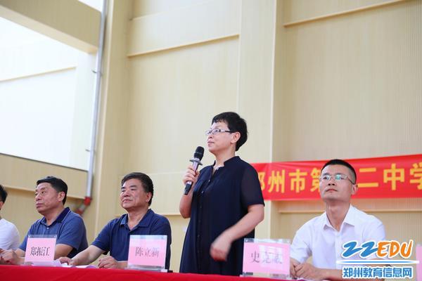 党委书记陈立新宣布军训开始