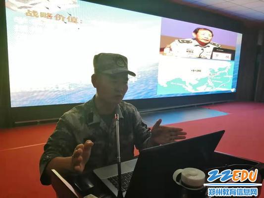 周昌鸿参谋长为学生们分析钓鱼岛问题