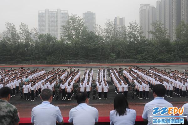 学生列队集合