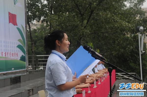 教师代表讲话