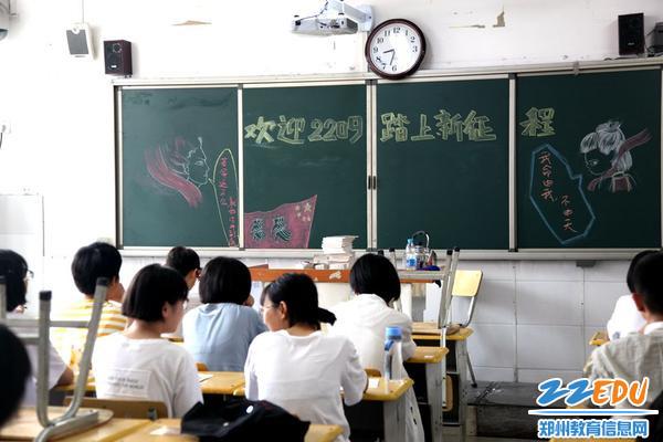10.走进教室,相互了解
