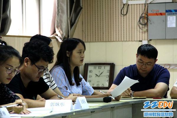 4.新教师分享培训心得