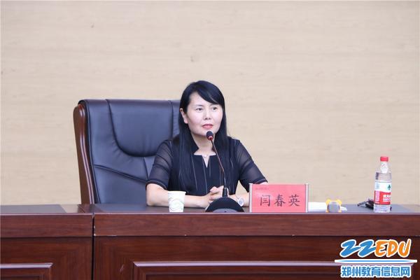 社会事业局党委委员、副局长闫春英讲话