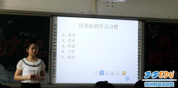 7培养好的学习习惯_副本