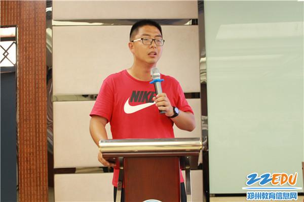 4霍凌宇老师分享经验