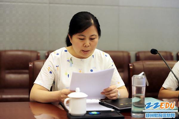 04办公室主任刘丽汇报处室工作规划