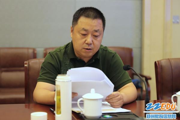 06教科室主任李磊汇报处室工作计划