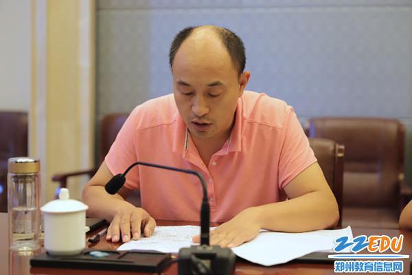 09总务处主任朱澄均汇报处室工作规划