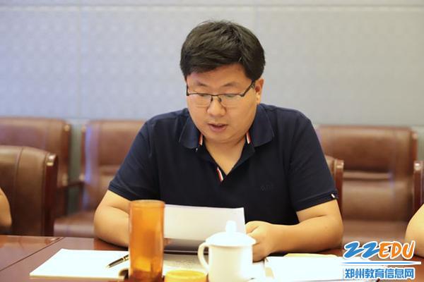 11综治办主任吴昊汇报处室工作计划
