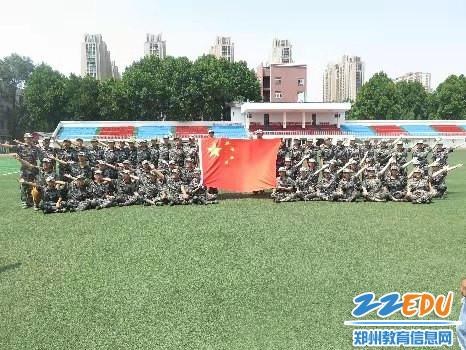 我热爱中国