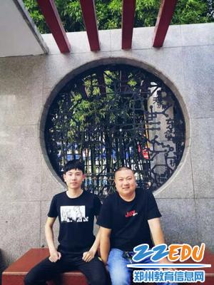 父与子-黄松涛