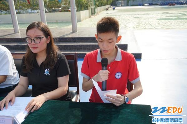 5_学生代表发言