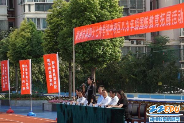 6郑州47中初中校区执行校长肖国红宣布开营