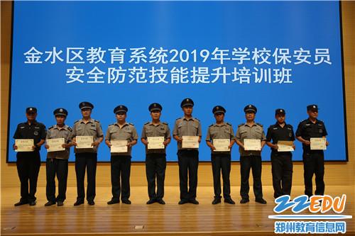 6为优秀学员颁发证书