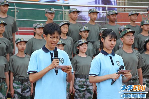 组织歌咏比赛