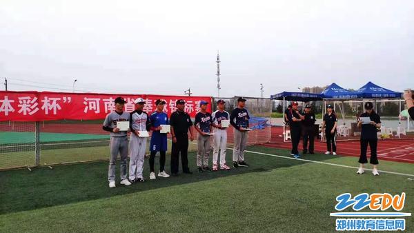 棒球队比赛后颁奖