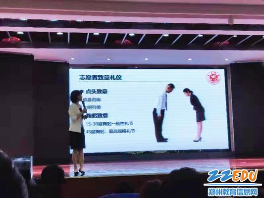 落实志愿服务精神,郑州12中绿城志愿者行动持续发力