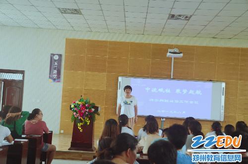 政教处负责人刘艳芳主持活动
