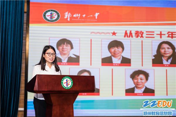 5.党委杨志娟书记宣读表彰决定