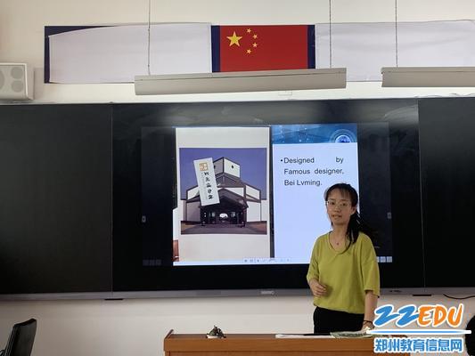 李晓老师做英语学科分享