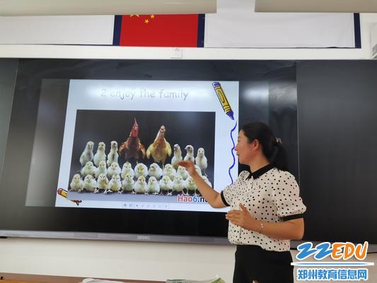 熊慧老师做开学第一课分享