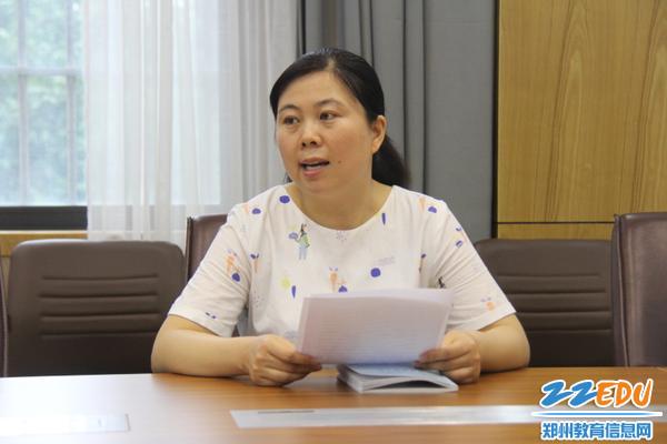 """03办公室主任刘丽为""""生力军""""们讲解了他们需要了解的人事知识_"""