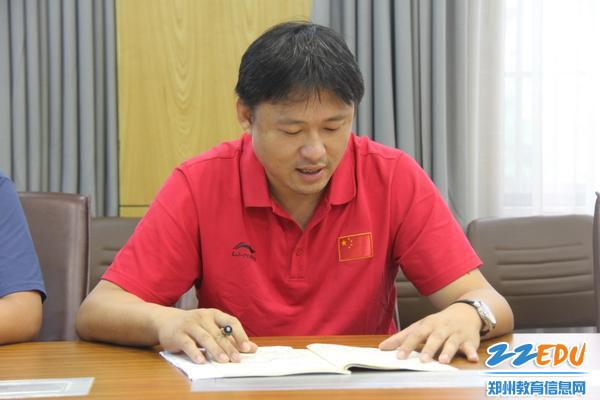 05政教处主任娄璐则希望青年教师能多一份包容、理解和沉着