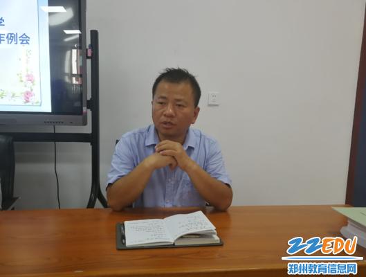 副校长郭鹏对文明创建工作形式做出严峻分析