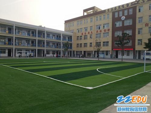 新足球场地