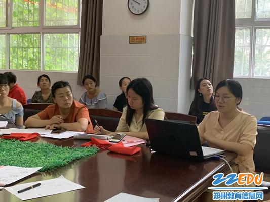 8.25 姬赛赛老师分享如何开好家长会_调整大小