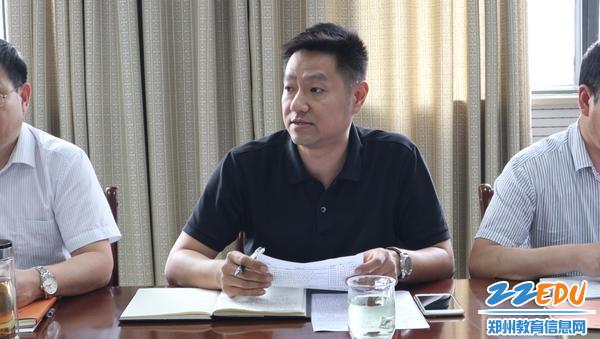 王旸副所长做新学期工作规划