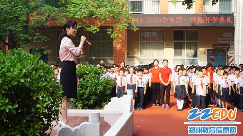 4.新学期刘辉校长给予了新的期望,提出了殷切的希望。