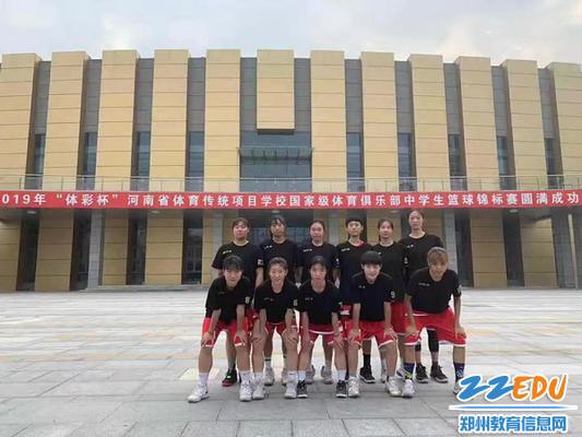 郑州七中高中女篮再创佳绩,荣获省篮球锦标赛