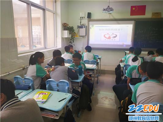 3小组讨论中_20190829104242