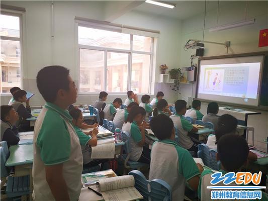 5学生谈自己的看法_20190829104200
